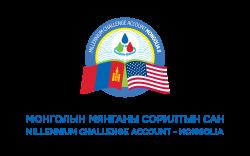 Монголын Мянганы сорилтын сан: Нээлттэй ажлын байрны зар