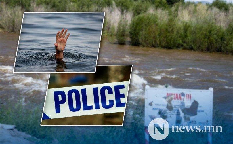 Усанд осолдсон гурван иргэний цогцсыг эрэн хайх ажил үргэлжилж байна