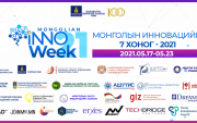 """""""Монголын инновацийн 7 хоног-2021"""" болно"""