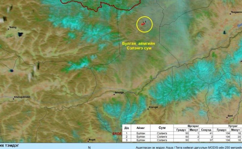 Булган аймагт гарсан ойн түймрийн улмаас 30 га талбай шатжээ