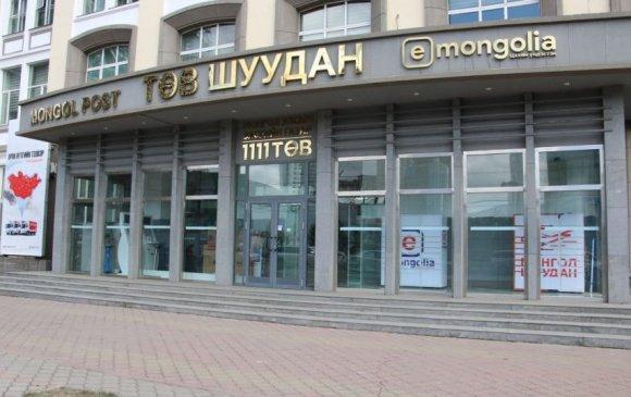 Засгийн газар 100 хоногт төрийн 516 үйлчилгээг e-Mongolia системд нэгтгэлээ