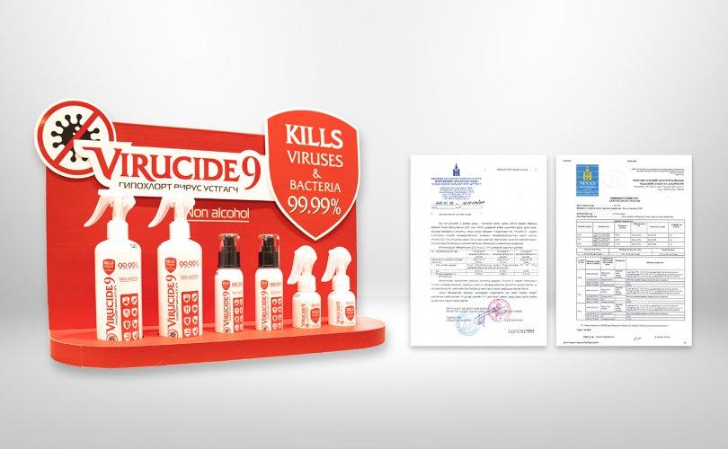 Virucide9 гипохлорт вирус устгагч худалдаанд гарлаа