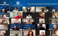 Бизнес эрхлэгч эмэгтэйчүүдийг чадавхжуулах цогц сургалт зохион байгууллаа