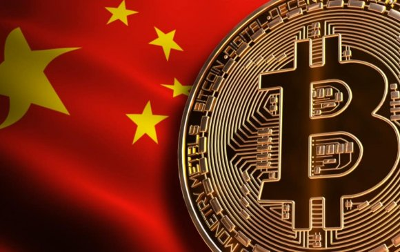 Хятадын мэдэгдэл биткойны ханшийг унагав