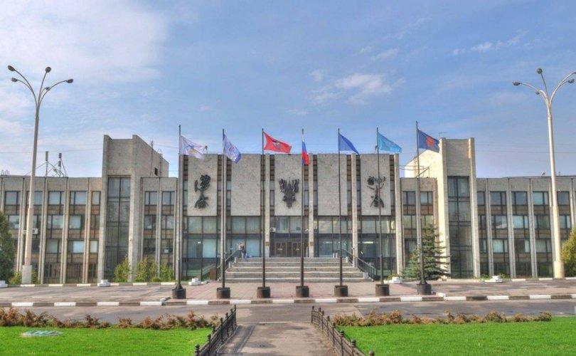 """""""Роснефть""""-ийн тэтгэлгээр Монголоос 10 оюутан суралцуулна"""