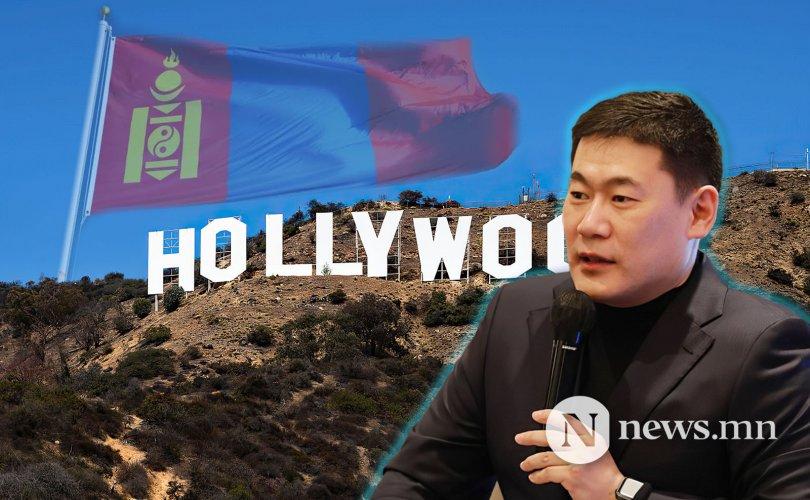 """Монголын кино холливуудын хөрсөнд """"шингэх"""" болоогүй!"""
