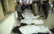Талибаны халдлагад амь үрэгдэгсдийн ихэнх нь хазара монгол охид