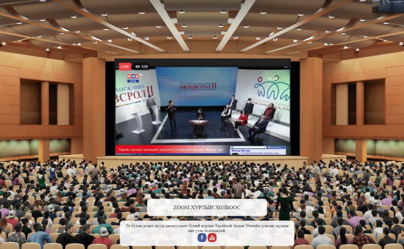 """""""Тогтвортой хөгжлийн боловсролын төлөөх хамтын санаачилга түншлэл"""" үндэсний чуулган эхэллээ"""