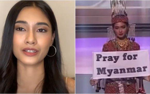Мьянмарын гоо бүсгүйчүүдийг баривчлах тушаал иржээ