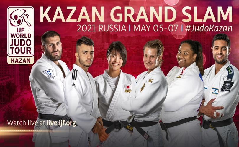 Олимпийн өмнөх сорил тэмцээн Казанийн Гранд Слам эхэллээ