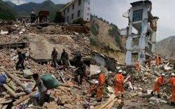 Хятадад 7.4 магнитудын хүчтэй газар хөдөлжээ