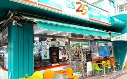 """БНСУ-ын """"GS25"""" компани нийслэлд эхнийсүлжээ дэлгүүрээ нээнэ"""