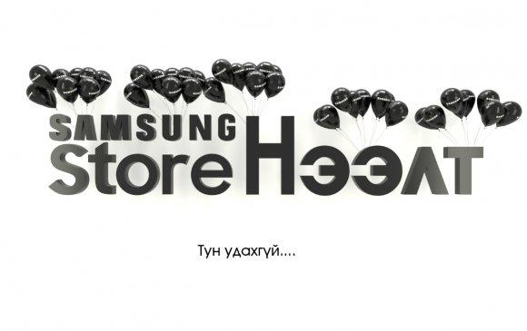 Монголын анхны албан ёсны эрхтэй Samsung Store нээгдэх гэж байна