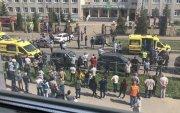 ОХУ-ын дунд сургуульд зэвсэгт халдлага гарч, 11 хүн амиа алдав