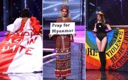 """""""Miss Universe""""-ийн тайз үзэл бодлын """"индэр"""" болов"""