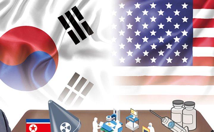 Өмнөд Солонгосыг вакцин үйлдвэрлэлийн Азийн төв болгоно