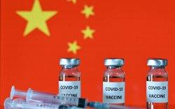 Вакцины хомсдолд орсон дэлхий Хятад руу эргэж байна