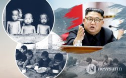 Хойд Солонгос хүнсний хомсдолд орсноо хүлээн зөвшөөрөв