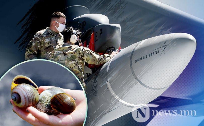 АНУ:Дууны хурдтай пуужингийн туршилтад 4 дун, 90 хясаа өртөнө