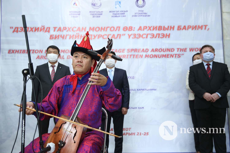 Дэлхийд тархсан монгол өв архивын баримт бичгийн дурсгал үзэсгэлэн (25)