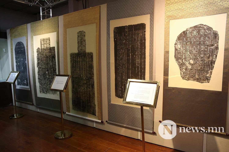 Дэлхийд тархсан монгол өв архивын баримт бичгийн дурсгал үзэсгэлэн (7)