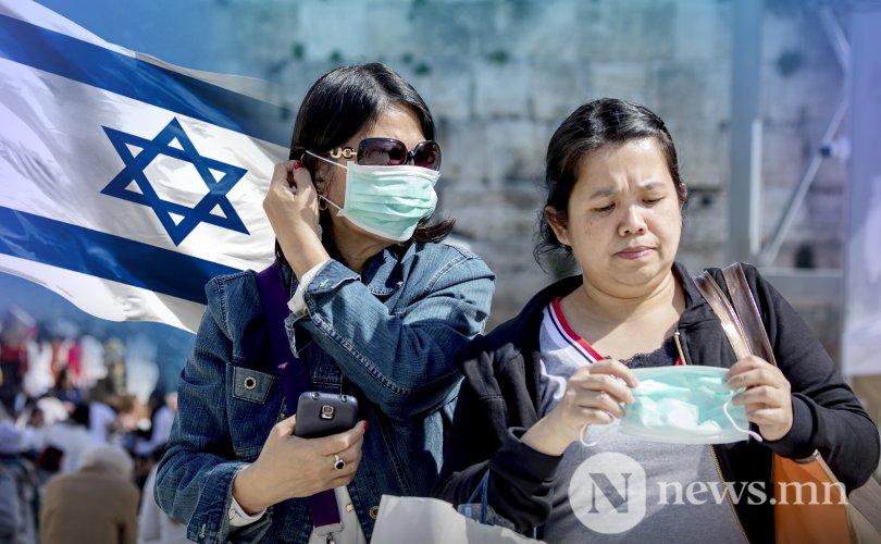 Израиль энэ сарын 15-наасамныхаалтнаассална