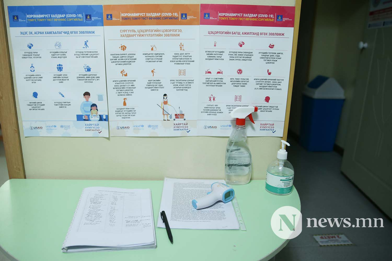 Монгол Улсын Ерөнхийлөгчийн сонгууль Хэсгийн санал авах байрууд (6)