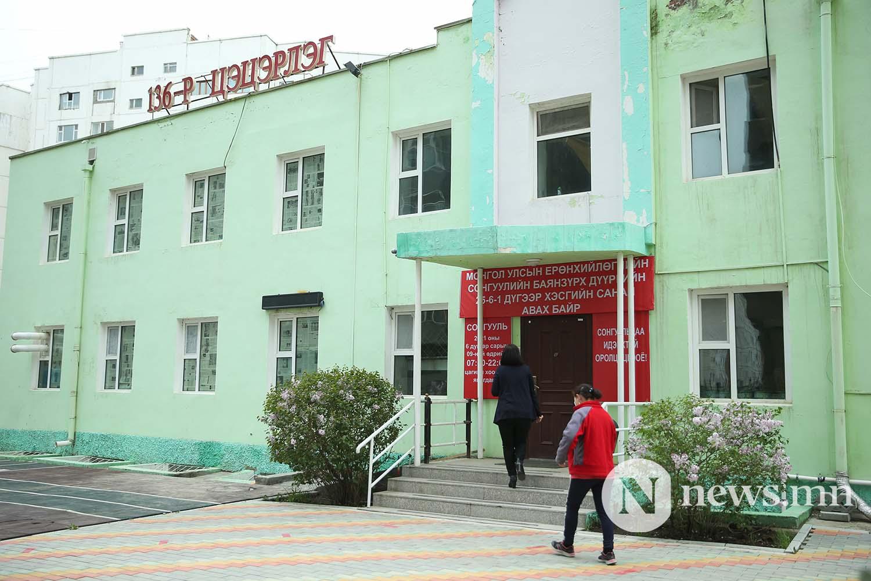 Монгол Улсын Ерөнхийлөгчийн сонгууль Хэсгийн санал авах байрууд (9)