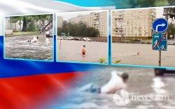 Видео: Москвагийн төв замууд усан суваг болж, оросууд сэлж байна