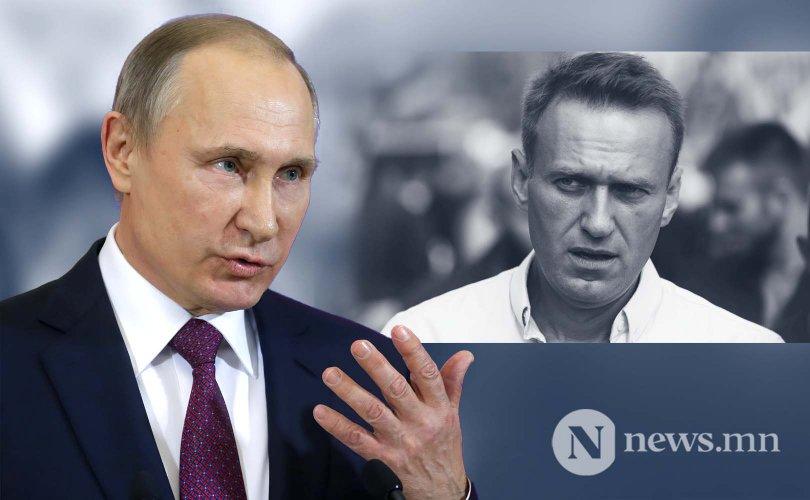 Путин: Навальный шоронгоос амьд гарна гэх баталгаа өгч чадахгүй