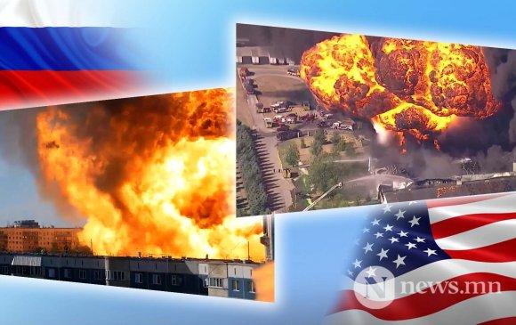 Видео: ОХУ-ынНовосибирск, АНУ-ынРокстонд зэрэг ноцтой дэлбэрэлт болов