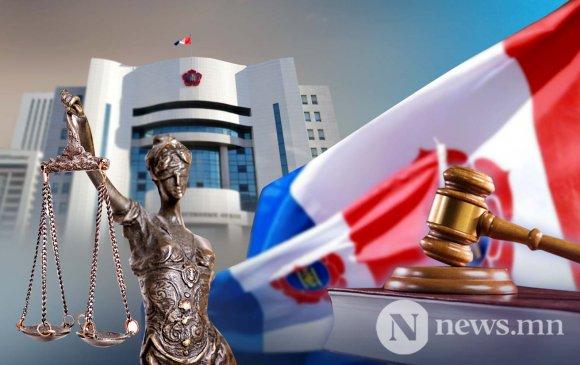Танилц: МАН-ын санаачилсан Өршөөлийн хууль