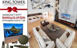 """KING TOWER: Захиалагч бүрт """"Bang&Olufsen"""" брэндийн бэлэгтэй"""