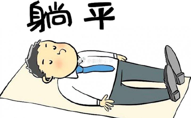 """Хятадад залуус олон цагаар ажиллахыг эсэргүүцэн""""хэвтэж""""байна"""