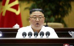 КимЖонУныдор улсын хоёрдугаар захирагчийн албан тушаал үүсгэв