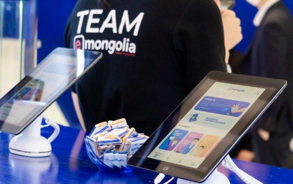 """""""e-Mongolia"""" 3 сая дахь үйлчилгээгээ цахимаар амжилттай үзүүллээ"""