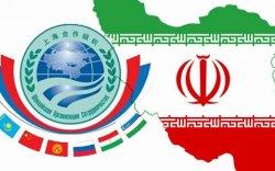 Турк, Иран улс ШХАБ-д нэгдэх төлөвтэй байна