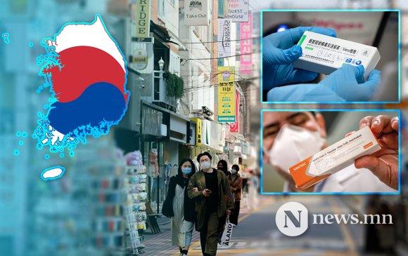 БНСУ: Хятад вакцин тариулсан монгол иргэдийг тусгаарлахгүй