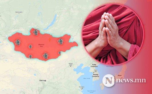 Монголыг бурхан өршөөг: Pray for MONGOLIA!