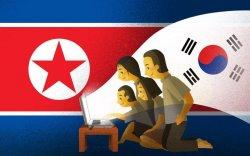 Хойд Солонгост гадаадын кино үзвэл цаазаар авна