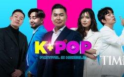 """К-Pop фестиваль Ням гариг бүр """"NTV"""" телевизээр"""