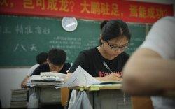 Хятад улс сургуулиас гадуур нэмэлт сургалтыг хориглоно
