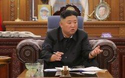 Ажиглагчид Ким Жон Уныг турж байна гэв