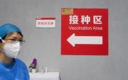 БНХАУиргэдээ вакцинжуулсан тунгаар дэлхийд тэргүүлж байна
