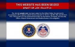 """АНУ-ын Засгийн газар Ираны мэдээллийн сайтуудыг """"хураажээ"""""""