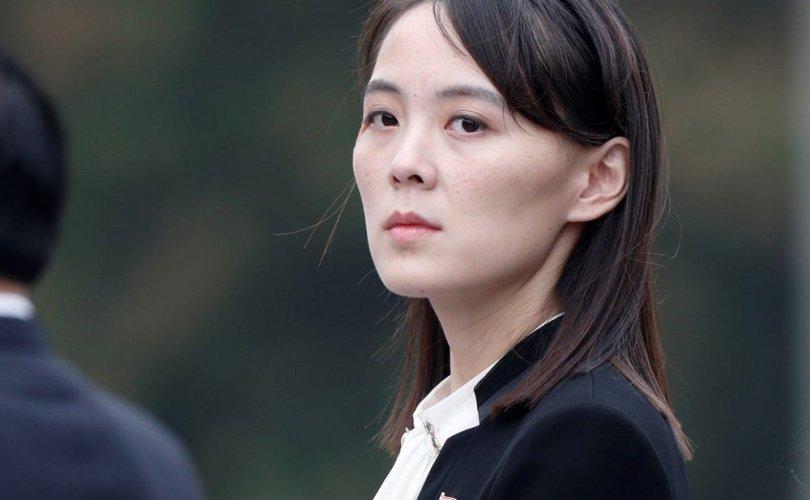 Ким Ё Жон: АНУ яриагаа үргэлжлүүлье гээд ч өөдтэй хариу сонсохгүй