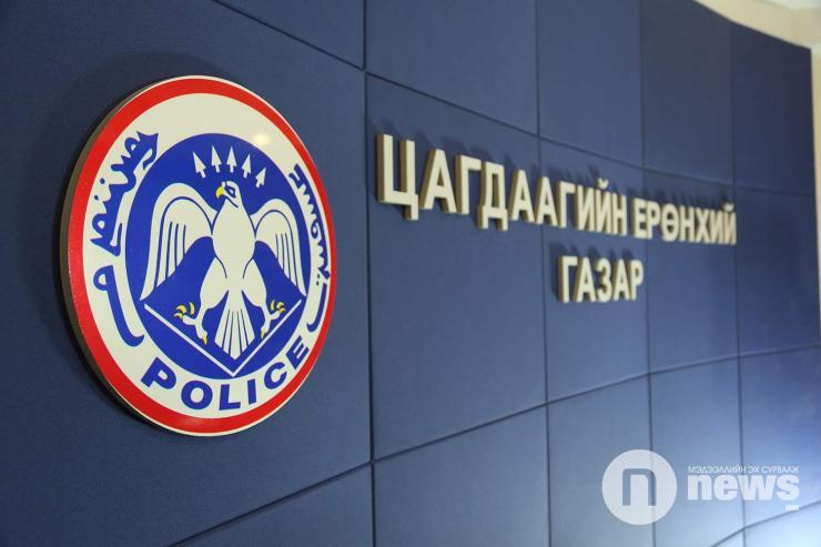 Цагдаагийн 79 алба хаагчид хариуцлага тооцжээ