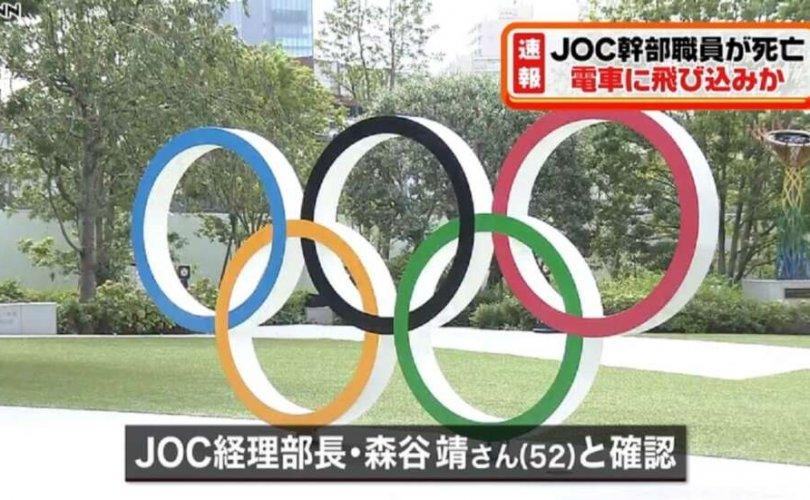 Японы олимпийн хорооны удирдах албан тушаалтан амиа егүүтгэжээ