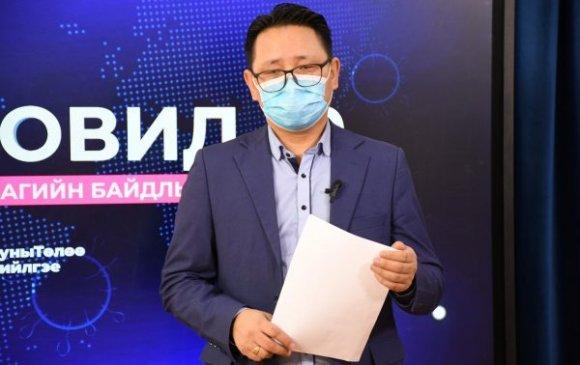 ЭМЯ: 13 хүн нас барж, 1189 хүнээс халдвар илэрлээ