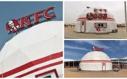 """Өвөр Монголд говийн орчинд зохицуулан""""ГэрKFC""""нээжээ"""